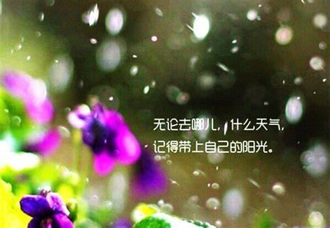 国庆节文案 国庆节小短句 祝福祖国母亲