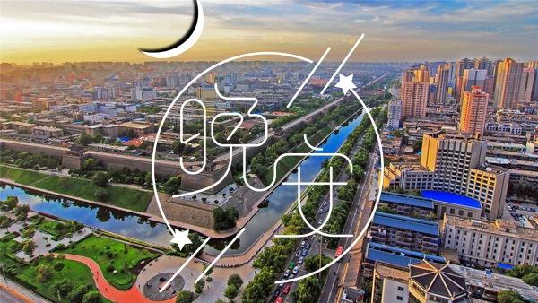 晚安温馨句子2021 晚安励志正能量句子最新