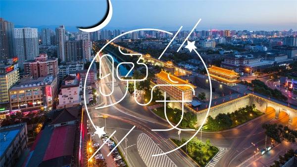 晚安的句子 晚安心语正能量朋友圈
