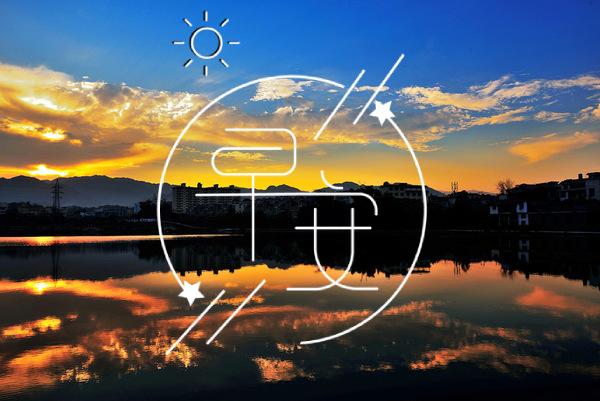 最温暖的早安问候语 早安祝福短信最温馨的话