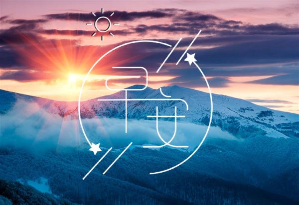 早安暖心话短句 早安语录正能量 经典短句早安